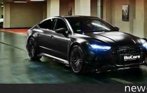 Audi RS7-R, ABT