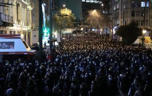 Χιλιάδες, Δημήτρη Κουφοντίνα, chiliades, dimitri koufontina