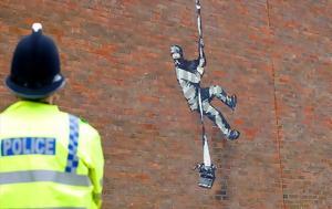 Καμβάς, Banksy, Ρέντινγκ, kamvas, Banksy, rentingk