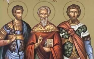 Εορτολόγιο Τετάρτη 3 Μαρτίου, Ποιοι, eortologio tetarti 3 martiou, poioi