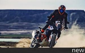 KTM 1290 Super Adventure R, Χωμάτινος, KTM 1290 Super Adventure R, chomatinos