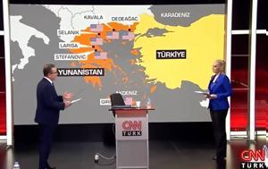 CNN Turk, Αιγαίου, Τουρκίας, CNN Turk, aigaiou, tourkias