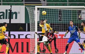 Serie A, Μίλαν, Ίντερ, Serie A, milan, inter