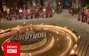 Survivor 4, Ανατροπή, Άγιο Δομίνικο - Τραυματίστηκαν, Survivor 4, anatropi, agio dominiko - travmatistikan