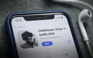 Τι συμβαίνει με το clubhouse; Γιατί το επιλέγουν οι μεγάλοι της τεχνολογίας;