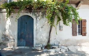 Κρήτη, kriti