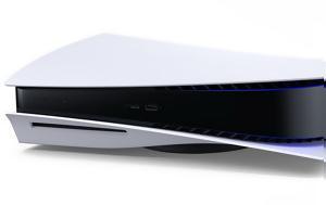 PS5, Αύξηση, PS5, afxisi