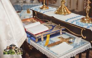 Απόστολος Παρασκευή 5 Μαρτίου 2021 – Γιορτή Αγίου Κόνωνος, apostolos paraskevi 5 martiou 2021 – giorti agiou kononos