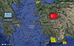 Τούρκοι, Έξαλλοι, – Κάνουν, tourkoi, exalloi, – kanoun