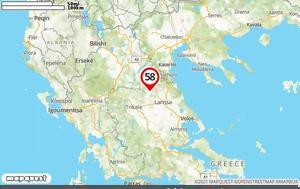 Νέος σεισμός 58 Ρίχτερ, Ελασσόνα, Αισθητός, Αθήνα, Θεσσαλονίκη, neos seismos 58 richter, elassona, aisthitos, athina, thessaloniki