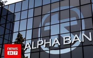 Alpha Bank, Ενίσχυση, Alpha Bank, enischysi