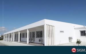Δίωρη, Προσωπικό, Νοσοκομείου Αθαλάσσας, diori, prosopiko, nosokomeiou athalassas