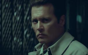 Johnny Depp, – Cineramen
