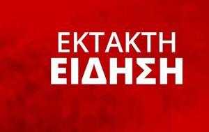 Αττική Θεσσαλονίκη - Πού, 2 215, attiki thessaloniki - pou, 2 215
