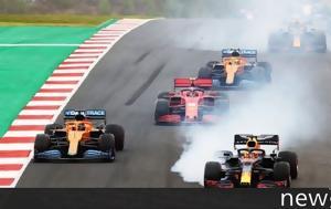 Επισημοποιήθηκε, Grand Prix, Πορτιμάο, episimopoiithike, Grand Prix, portimao