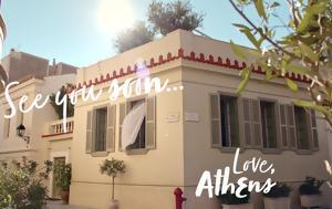 Αθήνα, Μέχρι, athina, mechri