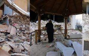 Σεισμός, Ελασσόνα, Μετρούν, -Σημαντική, seismos, elassona, metroun, -simantiki