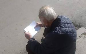 Μυτιλήνη, Απίστευτες, ΕΟΔΥ, 94χρονο, mytilini, apisteftes, eody, 94chrono