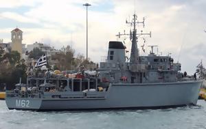 Ελληνοτουρκικά, Καψόνι, Πολεμικό Ναυτικό, Τούρκους, Δαρδανέλια, ellinotourkika, kapsoni, polemiko naftiko, tourkous, dardanelia