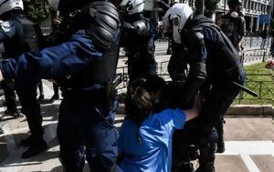 Κουφοντίνας, Σύνταγμα, koufontinas, syntagma
