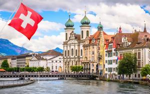 Ελβετία, Απαγορεύεται, elvetia, apagorevetai