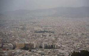 Καιρός, Προσοχή, Αθήνα, kairos, prosochi, athina