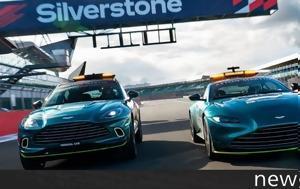 Aston Martin, Mercedes-AMG, Safety Car, Medical Car