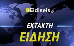 Εμβόλιο AstraZeneca, Ελλάδα, emvolio AstraZeneca, ellada