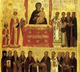 Κυριακή, Ορθοδοξίας,kyriaki, orthodoxias