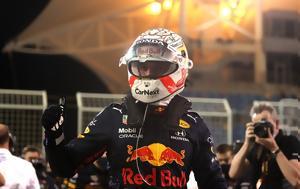 Formula 1, Φερστάπεν, – Έριξε, Κούλθαρντ, Formula 1, ferstapen, – erixe, koultharnt