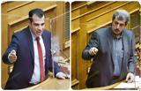 Απίστευτο, Βουλή Πολάκη - Πλεύρη, Χ Α, Αίσωπο,apistefto, vouli polaki - plevri, ch a, aisopo