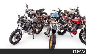 CCM Motorcycles, Κλείνει, CCM Motorcycles, kleinei