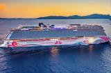 Norwegian Cruise, 7ήμερες, 25 Ιουλίου,Norwegian Cruise, 7imeres, 25 iouliou