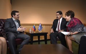 """Πρεσβεία Βενεζουέλας –, Τσίπρα, Μαδούρο, ΣΥΡΙΖΑ, """"σιωπή"""", presveia venezouelas –, tsipra, madouro, syriza, """"siopi"""""""