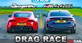 BMW Drag Race - M440i,Toyota Supra [Video]
