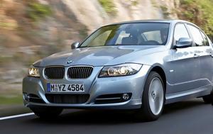 Ανακαλούνται, 16 600 BMW, Ελλάδα- Έχουν, anakalountai, 16 600 BMW, ellada- echoun