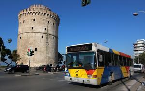 Epic, Θεσσαλονίκη, Λεωφορεία, ΟΑΣΘ, … Βουδαπέστη, Epic, thessaloniki, leoforeia, oasth, … voudapesti