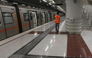 Aττικό Μετρό, Μοντέλο Κοπεγχάγης, Θεσσαλονίκης, Attiko metro, montelo kopegchagis, thessalonikis