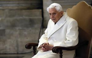 Πόσα, Πάπας Βενέδικτος XVI, posa, papas venediktos XVI