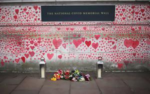 National Covid Memorial Wall, Λονδίνο, National Covid Memorial Wall, londino