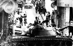 Σαν Σήμερα, 1967 Πραξικόπημα, san simera, 1967 praxikopima