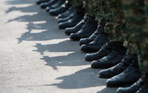 Σπάρτακος, Πέμπτος, Ένοπλες Δυνάμεις, spartakos, pebtos, enoples dynameis