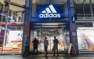 Adidas, Ερμού –, Nike, Adidas, ermou –, Nike
