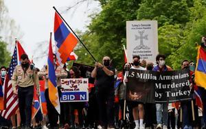 Γενοκτονία Αρμενίων, Μονοπωλεί, ΜΜΕ, Μπάιντεν – Επιλέγει, genoktonia armenion, monopolei, mme, bainten – epilegei