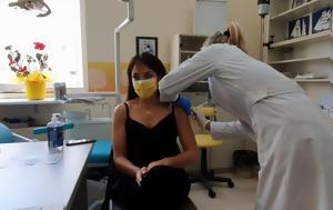 Εμβολιασμοί 30-39, -Εμβολιάστηκε, Μιχαηλίδου, emvoliasmoi 30-39, -emvoliastike, michailidou