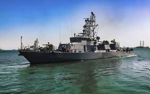 US Navy, Iran