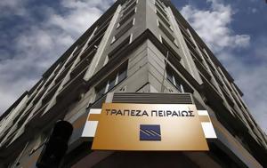Τράπεζα Πειραιώς, Τέλος, -ενημέρωση, trapeza peiraios, telos, -enimerosi
