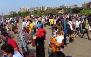 Λουτράκι, Ινδία, Βοηθώντας, loutraki, india, voithontas