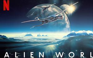 Alien Worlds, Ζωή, Πλανήτες, Netflix, Alien Worlds, zoi, planites, Netflix