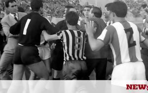 Κύπελλο Πάσχα, ΠΟΚ, kypello pascha, pok